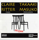 Claire Ritter - At One